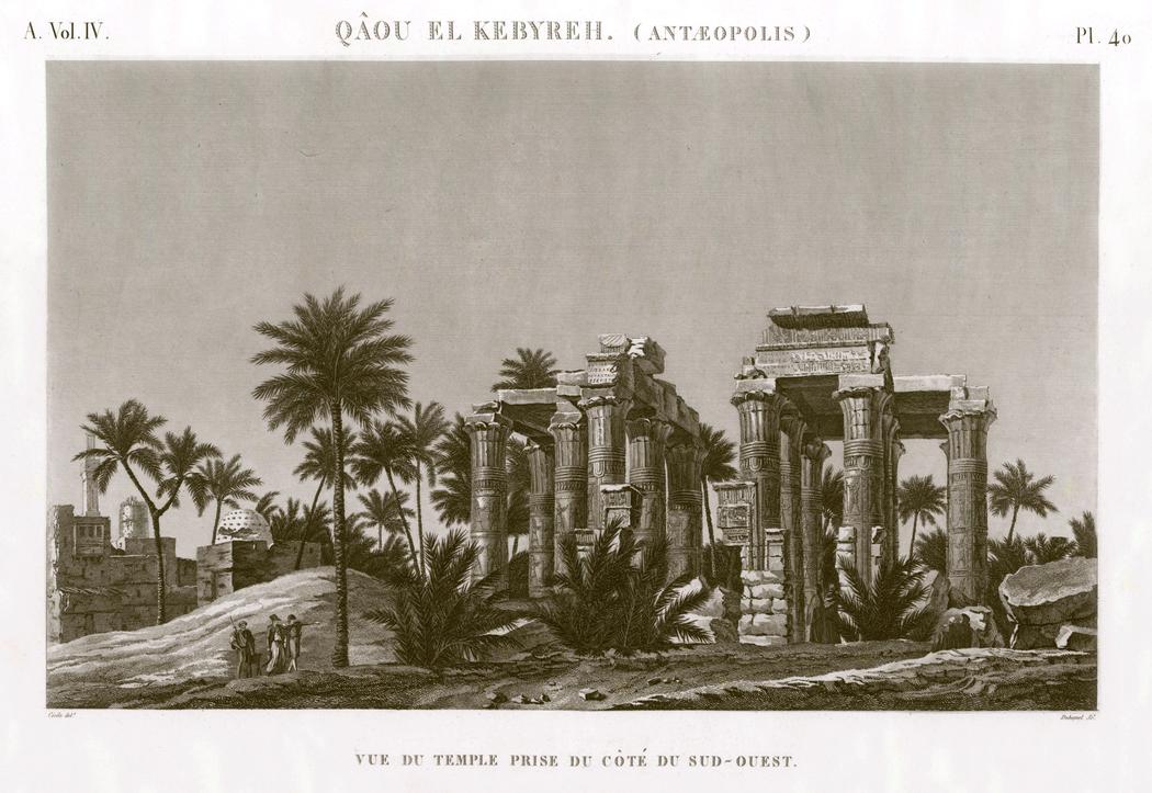 Antaeopolis Temple