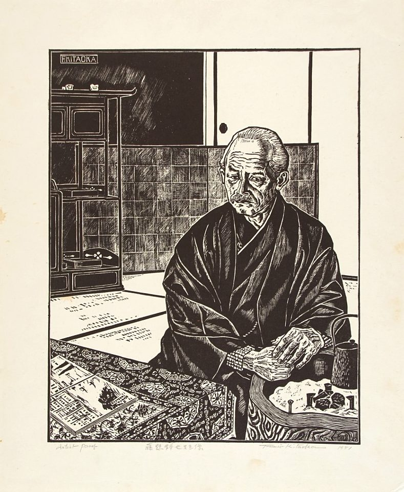 Monochrome Woodcut Kitaoka Fumio Fujikake