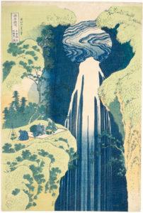 Giappone a Milano: Hokusai, Hiroshige e Utamaro