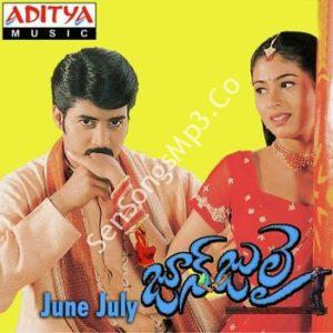 June July (2002) telugu mp3 songs download posters images