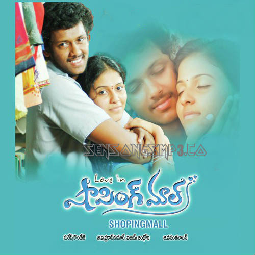 Shopping Mall 2010 Telugu movie mp3 songs posters images album cd rip cover