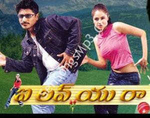 i love you raa 2002 telugu movie songs download sensongsmp3co posters images cd cover