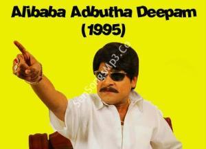 Alibaba Adbutha Deepam 1995 movie songs ali