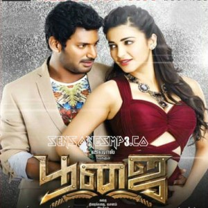 poojai mp3 songs download posters images