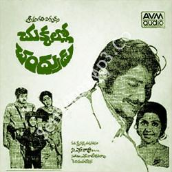 Chukkalo Chandrudu (1980)