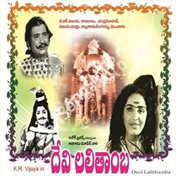 Devi Lalithamba (1973)