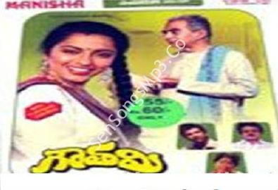 Gowthami (1987)