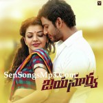 Jayasurya (2015) Mp3 Songs