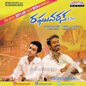 raghuvaran b tech songs download