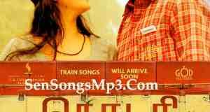 thodari mp3 songs download