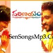 Parinayam mp3 songs sensongsmp3,parinayam 2016 songs