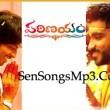 Parinayam mp3 songs sensongsmp3,parinayam 2016 songs