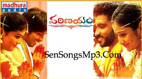 Parinayam mp3 songs, parinayam 2016 songs