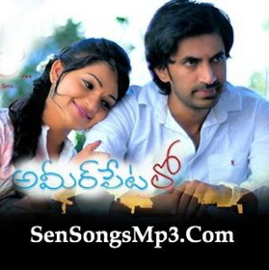 ameerpetalo telugu movie posters images wallpapers songs download sensongsmp3