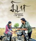 kidaari mp3 songs download 2016 tamil movie