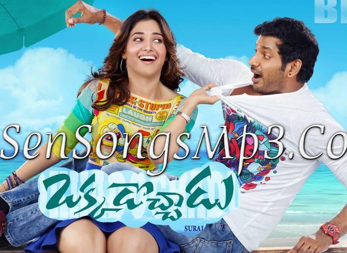 vishal's okkadochadu mp3 songs telugu