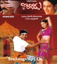 dongodu mp3 songs