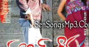 dubai seenu mp3 songs