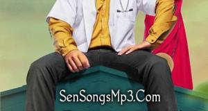 Nandhini nursing home mp3 songs download