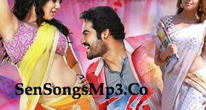 Rabhasa mp3 songs download telugu