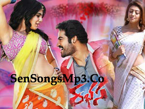 Rabhasa mp3 songs download telugu