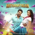 KathaNayagan (2017)