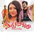 Mixture Potlam mp3 songs download