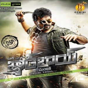 bad-boy-telugu-mp3-songs