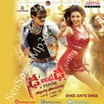 Dhee Ante Dhee (2014)