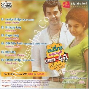 idega-aasapaddav-telugu-mp3-songs