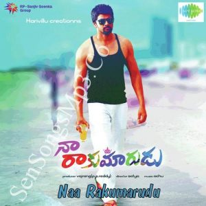 naa-rakumarudu-telugu-mp3-songs