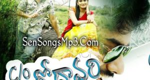 c/o godavari movie mp3 songs