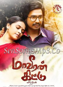 maaveeran kittu mp3 songs download