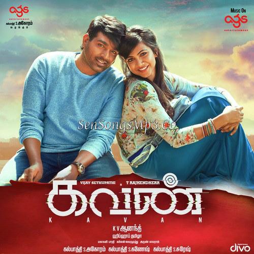 kavan songs download kaavan movie songs posters images stills