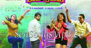 Meelo Evaru Koteeswarudu mp3 songs download