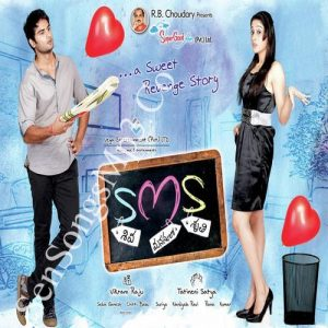 sms-telugu-mp3-songs