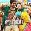 bhairava mp3 songs,bairavaa songs download