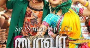 bhairava mp3 songs,bairavaa songs download
