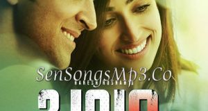 balam mp3 songs kaabil telugu mp3
