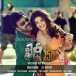 khaidi no 150 mp3 songs,khaidi no 150 songs posters