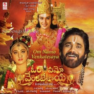 namo venkatesaya songs download telugu 2017