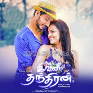 Ivan Thanthiran 2017 Tamil Mp3 Songs Posters images album cd rip cover