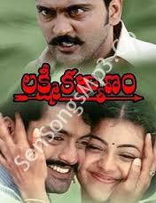 Lakshmi Kalyanam Songs