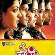 Om Shanthi Songs