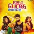 semma botha aagatha mp3 songs audio songs posters images download