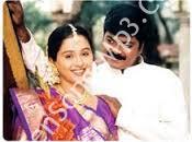 Aayane Maa Aayana Songs