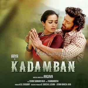 kadamban mp3 songs