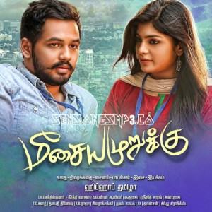 meesaya murukku mp3 songs,posters images stills