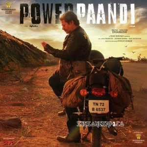 power pandi songs download