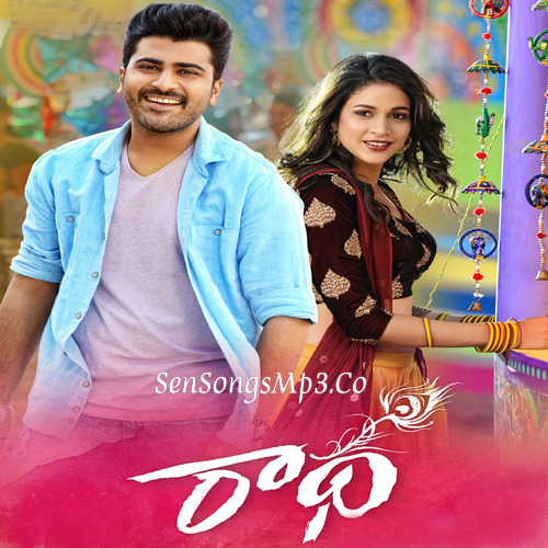 radha 2017 telugu movie posters images
